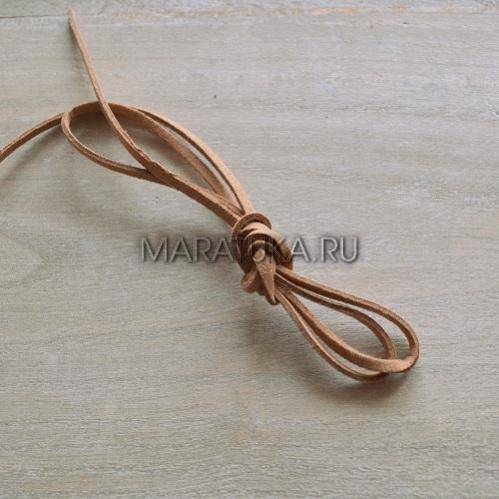 Шнур замшевый Л245-К коричневый